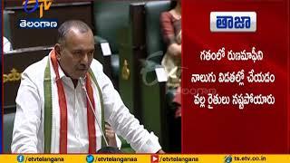 Governor's Speech Look Like as KCR's Speech in Elections | Congress MLA Gandra Venkataramana Reddy