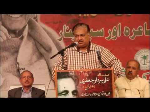 Abbas Tabish Ali Sardar Jafri Centenary International Mushaira...