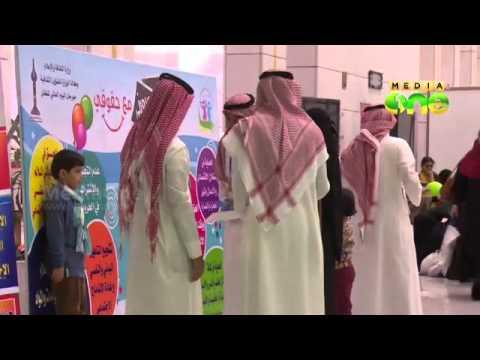 No Ebola in Saudi Arabia: Health minister