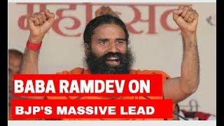 Lok Sabha Elections Result 2019: Baba Ramdev on BJP's Massive lead