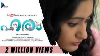 ഹരം   Haram Malayalam Song HD   2018   ft. Vishnu Unnikrishnan & Megha Mathew   Bilahari