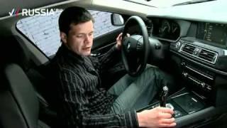 BMW-740 (Тест-драйв)
