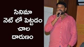 Directed Parasuram Very Emotional About Geetha Govindam Piracy