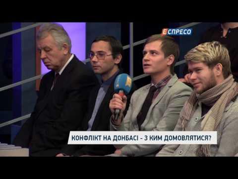 Савченко vs Захарченко