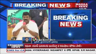 MAA Association And Talasani Srinivas Yadav Meeting Updates