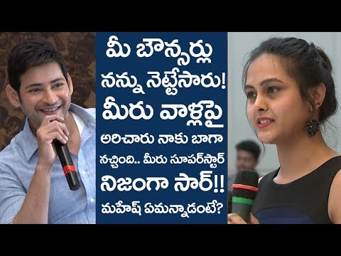 Mahesh Babu Respect Towords Woman | KTR Special Interview With Mahesh Babu | Friday Poster