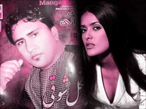 Mangal Shawqi  New Song Madar 2013