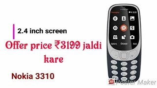 Best Keypad Phones 2019   Best Feature phones 2019 under 1000 or 2000 and around 3000   Hindi