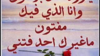 -اغنية-حب-في-العالم-ajmal-kalam-fi-lhob-20132014