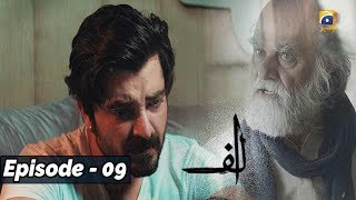 ALIF - Episode 09 || English Subtitles || 30th Nov 2019 - HAR PAL GEO