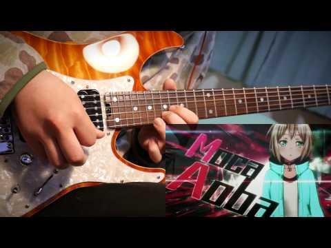 【バンドリ!】Afterglow『That Is How I Roll!』Guitar Cover【BanG Dream!】