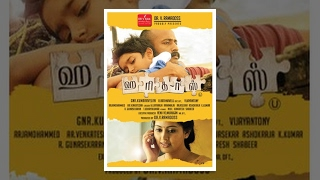 download lagu Haridas ஹரிதாஸ் Tamil Full Movie - Sneha Prasanna, Kishore gratis