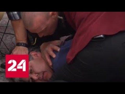Отец напал на растлителя дочерей-гимнасток прямо в суде - Россия 24