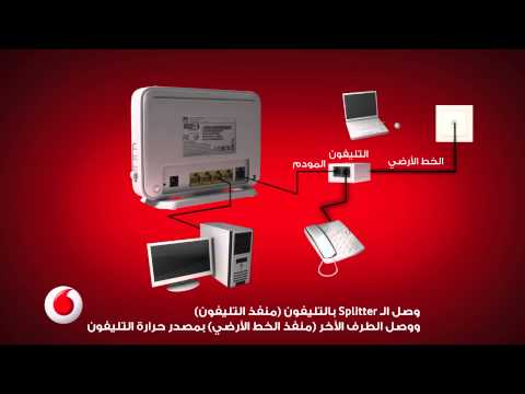 VF ADSL Installation