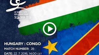 Венгрия до 18 : ДР Конго до 18
