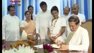 Nethra TV Tamil News 7.00 pm 2019-08-17