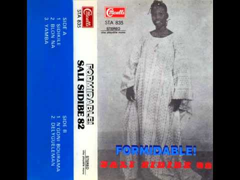 FORMIDABLE! - SALI SIDIBE 1982