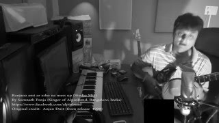 Ranjana ami aar ashbona - MESS UP   Cover   Unplugged - Full HD