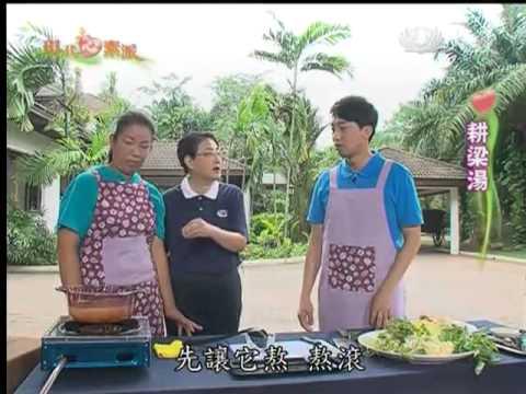 現代心素派-20131212 泰國特輯--耕涼湯 (坤巴)