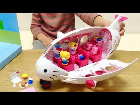 ハーローキティ 飛行機 おもちゃ / Hello Kitty Jet Plane Play Set