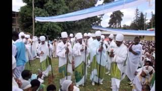 Kidus Yohaness - Ethiopuan Orthodox Tewahedo Church Mezmur