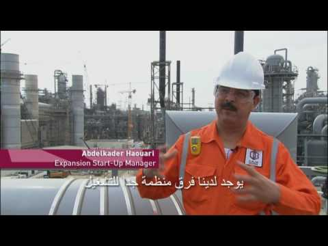 Qatargas People
