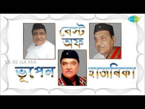 Buku Ham Ham Kore | Assamese Movie Song | Moniram Dewan | Bhupen Hazarika video