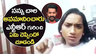 Singer Kalpana REVEALS Shocking Facts About Bigg Boss Telugu Show | Jr NTR Bigg Boss