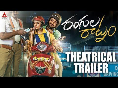 Rangula Ratnam Trailer || Raj Tarun, Chitra Shukla || Shreeranjani || Annapurna Studios thumbnail