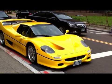 Ferrari F50 video