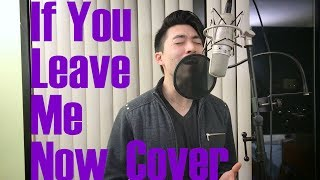 Charlie Puth - If You Leave Me Now (ft. Boyz II Men) [Cover by You'll]