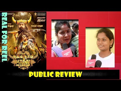 Oru Nalla Naal Paathu Solren Public Review - Public Opinion - Vijay Sethupathi with Danny Vera level