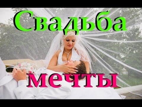 Download Lagu 33 совета, как подготовить СВАДЬБУ, список дел по подготовке свадьбы Mp3 (20.39 MB)