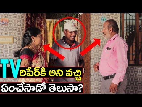 TV రిపేర్ అని వచ్చి ఏంచేసాడో తెలుసా | Vareva Telugu Jabardasth Comedy Show | Latest Telugu Comedy