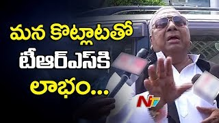 Hanumantha Rao Speaks to Media Over Rebel Candidates Issue in T Congress | NTV