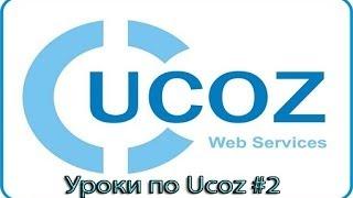 Как создать сайт в вконтакте бесплатно