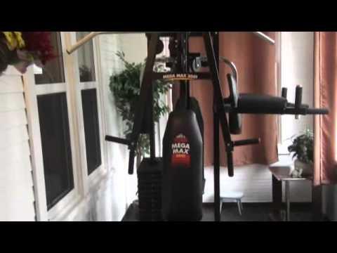 my york mega max exercising machine - YouTube