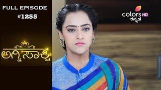 Agnisakshi - 24th September 2018 - ಅಗ್ನಿಸಾಕ್ಷಿ - Full Episode