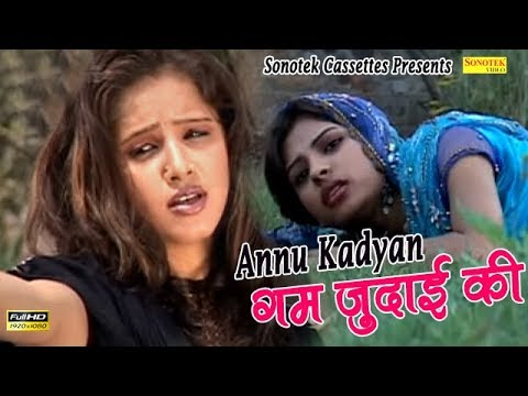 Haryanvi Hot Songs - Kea Karoo | Taka Fit Se | Annu Kadyan video