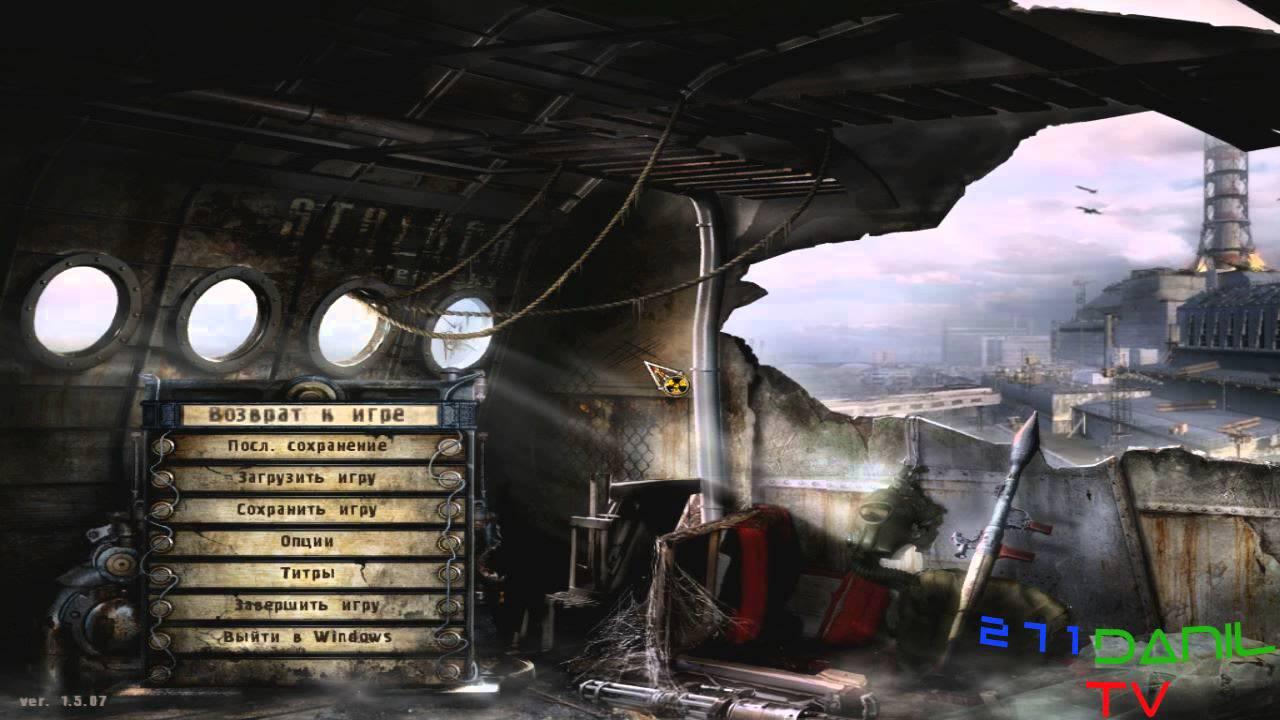 "Обзор на мод(""повелитель зоны v5.0"") STALKER-Clear Sky"
