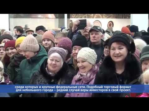 Десна-ТВ: День за днем от 10.02.2020
