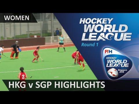 Hong Kong vs Singapore Women's Match Highlights - Hockey World League Round 1, Singapore