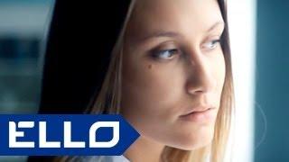Arti ft. Edo O.P.G - Остаться
