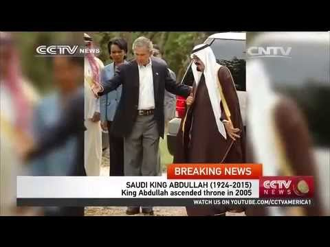 CCTV Special Report: King Abdullah of Saudi Arabia dies (1924-2015)