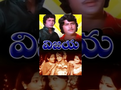 Vijaya Telugu Full Movies
