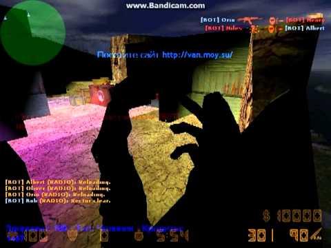 Как сделать ботов зомби - ЛЕГИОН