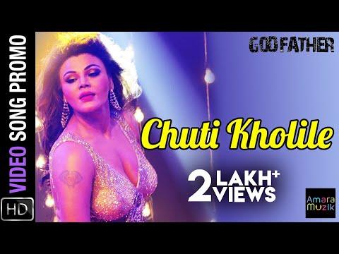 Chuti Kholile | Godfather Odia Movie | ITEM SONG | Rakhi Sawant, Siddhanta Mahapatra , Anu Choudhury