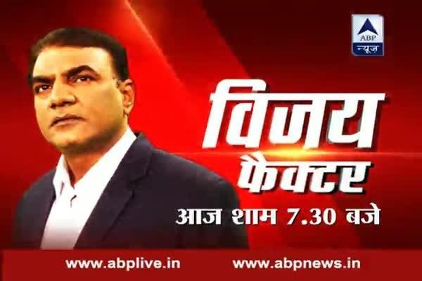 Watch Vijay Factor on Saturday at 7:30 pm