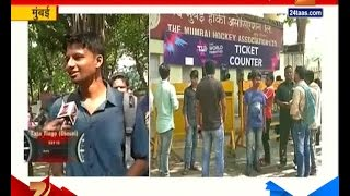 Mumbai : Wankhade Stadium People Lookings For Tickets
