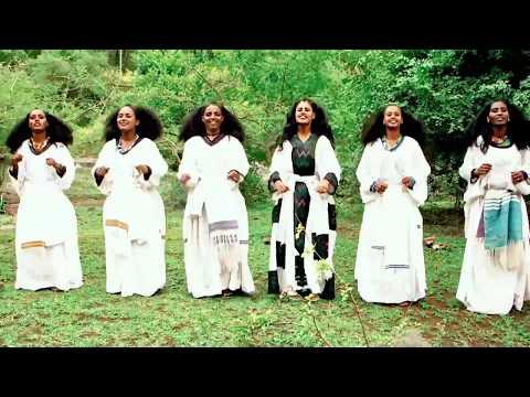 Mengasha Redae - Geday Mama New Ethiopian Music (Official Music Video)